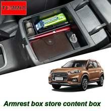 Автомобильный интерьер консоль подлокотник коробка для хранения