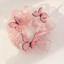 1PC przezroczysty motyl tiul elastyczne gumki do włosów kobiety słodka, z siatką szyfonowa Scrunchie opaska do włosów liny akcesoria do włosów gumka