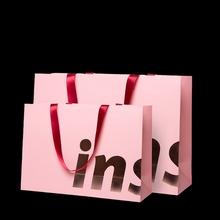 500 sztuk sprzedaż hurtowa torby własne Logo torby z rączką papierową torby na zakupy torby na prezenty torby imprezowe torby do pakowania siatki reklamowe tanie tanio TOPPRINTING CN (pochodzenie) 250g paperboard WOMEN Stałe STRING 15inch 20200104A Moda Paper Bag Optional or Customized
