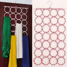 New 9/12/16/28 Ring Rope Shawl Multi Display Scarf Belt Tie Slots Holder Organizer Clothes Hangers Organizer Hole Design(China)