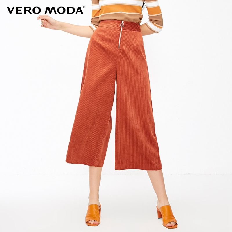 Vero Moda New Arrivals Corduroy Zip Wide-leg Leisure Capri Pants | 31836J536