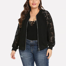 Женская верхняя одежда зимние куртки, куртки, модные, большие размеры, однотонные, с длинными рукавами, с кружевом, на молнии, с карманами, женские пальто, F40