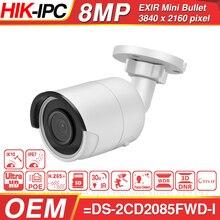 Hikvision OEM IP 카메라 8MP DT085 I(OEM DS 2CD2085FWD I) 총알 네트워크 CCTV 카메라 업데이트 가능한 POE WDR POE SD 카드 슬롯