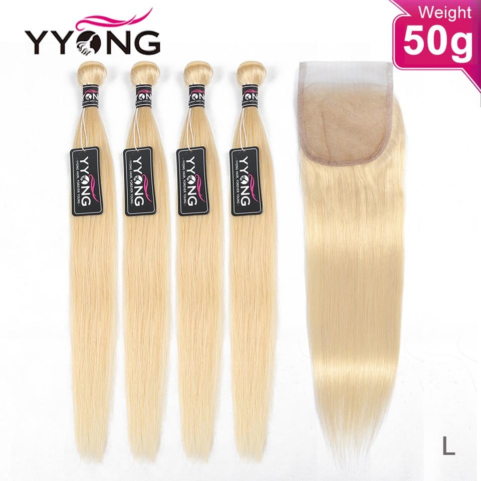 Yyong 50g 5/6 pçs #613 mel loira pacotes com fechamento brasileiro remy em linha reta 613 cabelo humano loiro encerramento com pacotes