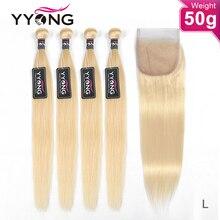 Yyong 50g 5/6 Pcs #613 Honey Blonde Bundles With Closure Brazilian Straight Remy 613 Blond Human Hair Closure With Bundles