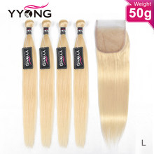 Yyong 50g 5/6 Pcs #613 Honey Blonde Bundles With Closure Brazilian Straight Remy 613 Blond Human Hair Closure With Bundles