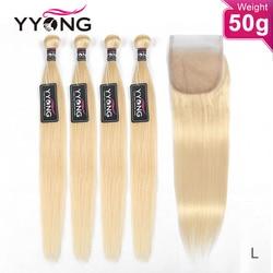 Mèches brésiliennes naturelles Remy lisses-Yyong, Blond miel 5/6 #613, 50g, 613 pièces