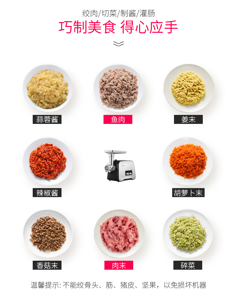 Electric Meat Grinder Household Small Stainless Steel Multi-function Mixing Mince Filling Machine Automatic Commercial Enema 8