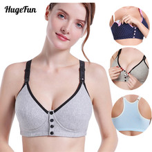 Maternity Nursing bra Vest bras Clothes for Pregnant Women Breastfeeding Bras Pregnancy underwear Clothing Intimates