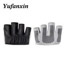 Спортивные силиконовые нескользящие перчатки гантели йога тяжелая атлетика четыре защита пальцев фитнес-перчатки ладони