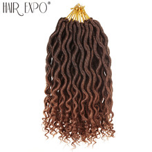 12inch Goddess Faux Locs Curly Ends Short Wavy Crochet Braids 12Strand/Pack Afro Synthetic Ombre Crochet Braiding Hair Extension 12inch goddess faux locs curly ends short wavy crochet braids 12strand pack afro synthetic ombre crochet braiding hair extension