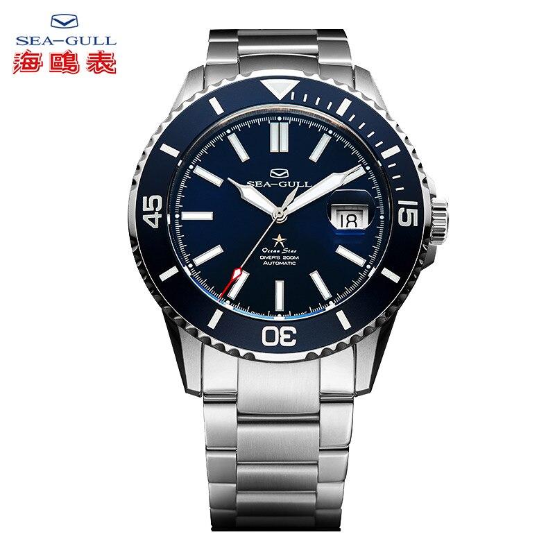 Reloj seagull deportes de los hombres de moda automática viento luminosa reloj 200m impermeable de negocios de acero correa de reloj Rolex 816.523