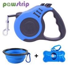 Выдвижной Поводок для собак раздатчик мешков отходов и сумок