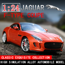 WELLY 1:24 Jaguar F-Type    car alloy car model simulation car decoration collection gift toy Die casting model boy все цены