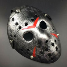 Jason Voorhees Friday the 13th Horror Hockey Mask Scary Halloween Mask Party Masks Festival Party Masquerade Cosplay Mask