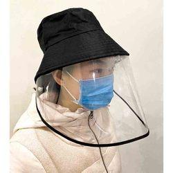 Kapelusz chroniący przed chorobą koronową zapobiega przenoszeniu kropli kapelusz na słońce unisex dla mężczyzn 3