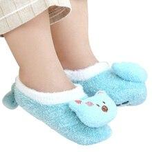 Детская зимняя обувь для дома, детская противоскользящая обувь для первого шага, мультяшная детская обувь 0 3 лет