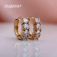Oujiaya 328 юбилейные Роскошные серьги капельки женские золотые