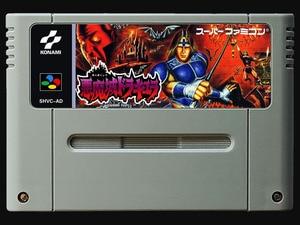 Image 1 - 16Bit משחקים ** Akumajo דרקולה Castlevania IV (יפן NTSC גרסה!!)