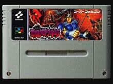 16Bit ゲーム * * Akumajo ドラキュラ悪魔城 IV (日本 NTSC バージョン!!)