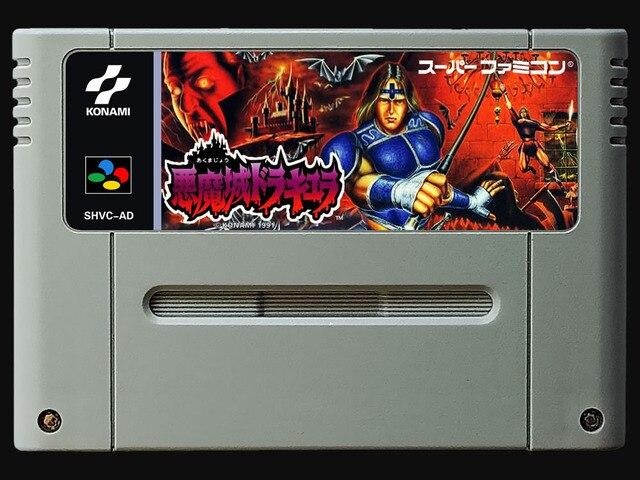 16Bit Games ** Akumajo Dracula Castlevania IV ( Japan NTSC Version!! )