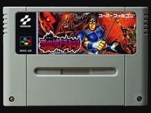 16Bit Spiele ** Akumajo Dracula Castlevania IV (Japan NTSC Version!!)