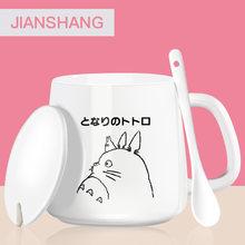 Tasse à café Totoro en céramique, thème dessin animé, couleur Pure, toucher, avec couvercle et cuillère, tasses à lait de 350ml, tasse pour le petit déjeuner des enfants