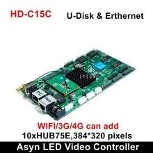 Huidu HD C15 HD C15C WIFI 비동기 풀 컬러 LED 비디오 컨트롤러 HD R512 R5018 수신 카드와 함께 작동