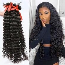 Мелоди 28 30 32 40 дюймов глубокая волна пряди 100% из натуральных бразильских волос 1 3 4 пряди свободные волны вьющиеся волосы пряди