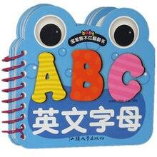 Английские книги для детей раннего обучения английскому изучению