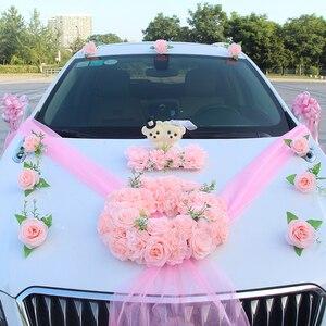 Набор для украшения свадебной машины, модель 2020, цветы, для невесты, чтобы быть в команде, цветок, Романтическая свадьба, украшение автомобил...