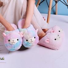 Soft Slippers Flip-Flops Alpaca Cotton Shoes Funny Furry Winter Cartoon Sheep Indoor