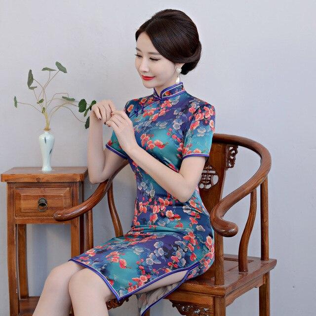 2020 promosyon kat uzunlukta yüksek Quinceanera bahar yeni ipek Cheongsam kadınlar uzun Retro Fit kısa kollu elbise toptan