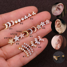 Sellsets Dainty rose gold color stainless steel CZ crown moon star curved long bar ear tragus daith cartilage piercing jewelry(China)