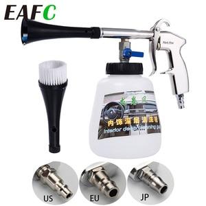 Car High Pressure Washer Automobiles Water Gun Deep Clean Tornado Cleaning Tool Car Dry Cleaning Gun Washing Accessories