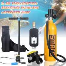 Smaco 1L баллон для подводного плавания мини кислородный резервуар набор для дайвинга респиратор воздушный насос для подводного плавания дыхательное снаряжение для дайвинга