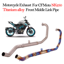 Slip on Motorcycle Exhaust Muffler Moto Escape Racing Modified Connection Front Middle Link Pipe Titanium alloy For CFMoto NK250