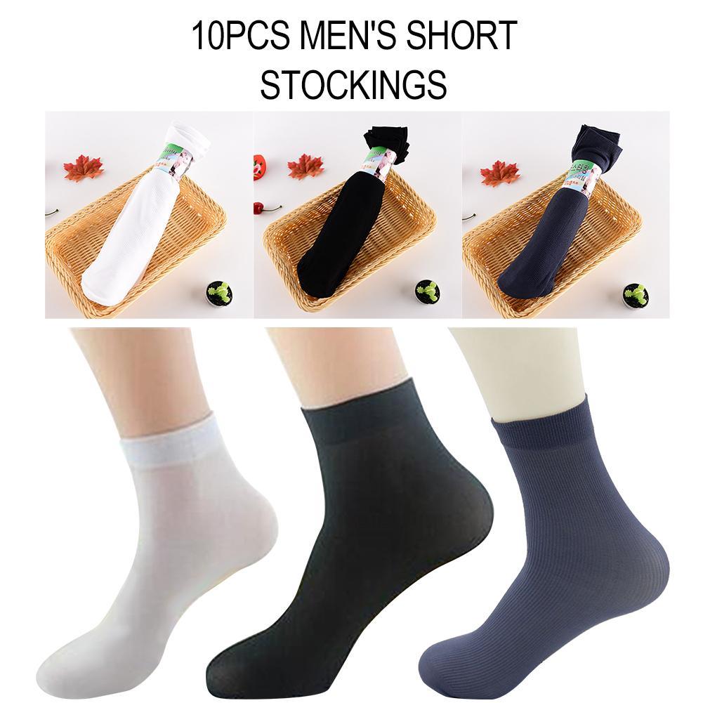 10 Pairs Men's Socks Seamless Breathable Thin Short Socks Elastic Solid Color Foot Bathing Adult Short Socks