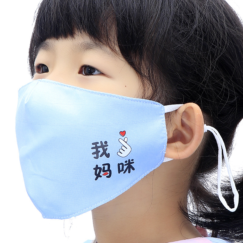 Mouth Masks Cartoon Printing Dustproof Breathable Kids Unisex Mouth Face Nose Mask Cover Anti-Dust Outdoor Riding