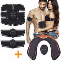 Stimolatore muscolare EMS Massager Addominale Allenatore Muscolare Elettrostimolazione Hip Trainer Addome Braccio di Esercizio Macchina Palestra Equiment