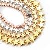 4/6/8mm Star Beads 3