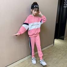 Комплект одежды для девочек подростков; Детский спортивный костюм