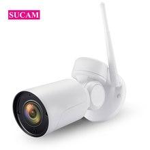 Ip камера цилиндрическая 2 Мп wi fi 1080p onvif