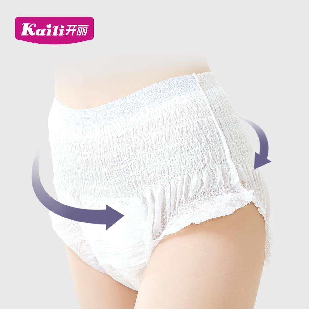Kaili Disposable Underwear Postpartum Underwear 3PCS  Maternity Underwear Recommended For Caesarean Mothers