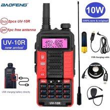 2021 Новинка Baofeng UV-10R мощный иди и болтай Walkie Talkie 10 Вт УКВ любительской CB радио станция UV-5R Портативный Ham радио приемопередатчик охотничья