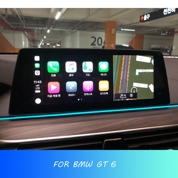 10.25 Inch Car Screen Protector for BMW G32 Gran GT 6 Series 2018 Car GPS Navigation Touch Screen Tempered Glass Protective Film image