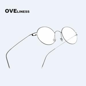 Image 1 - チタンネジなし眼鏡処方レトロ眼鏡フレーム女性ラウンド近視光学韓国眼鏡メガネフレーム男性
