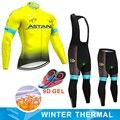 형광 노란색 astana 팀 겨울 열 양털 사이클링 저지 자전거 바지 세트 mens ropa ciclismo 9d 자전거 타기 maillot
