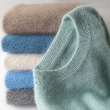 jinjiaxian Men's Sweater Round Neck Hooded Thick Sweater Men