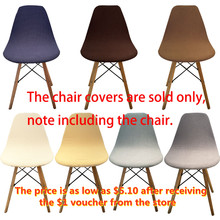 Elliptical Checked Eames Chair Cover Washable Removable Armless Shell Seat Cover Family Hotel Sand Restaurant Elastic Seat Cover